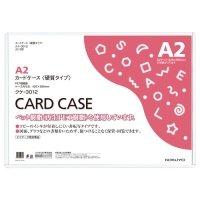 コクヨ カードケース(硬質) A2 再生PET 業務用パック 1パック(20枚)