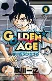 GOLDEN・AGE 9 (少年サンデーコミックス)