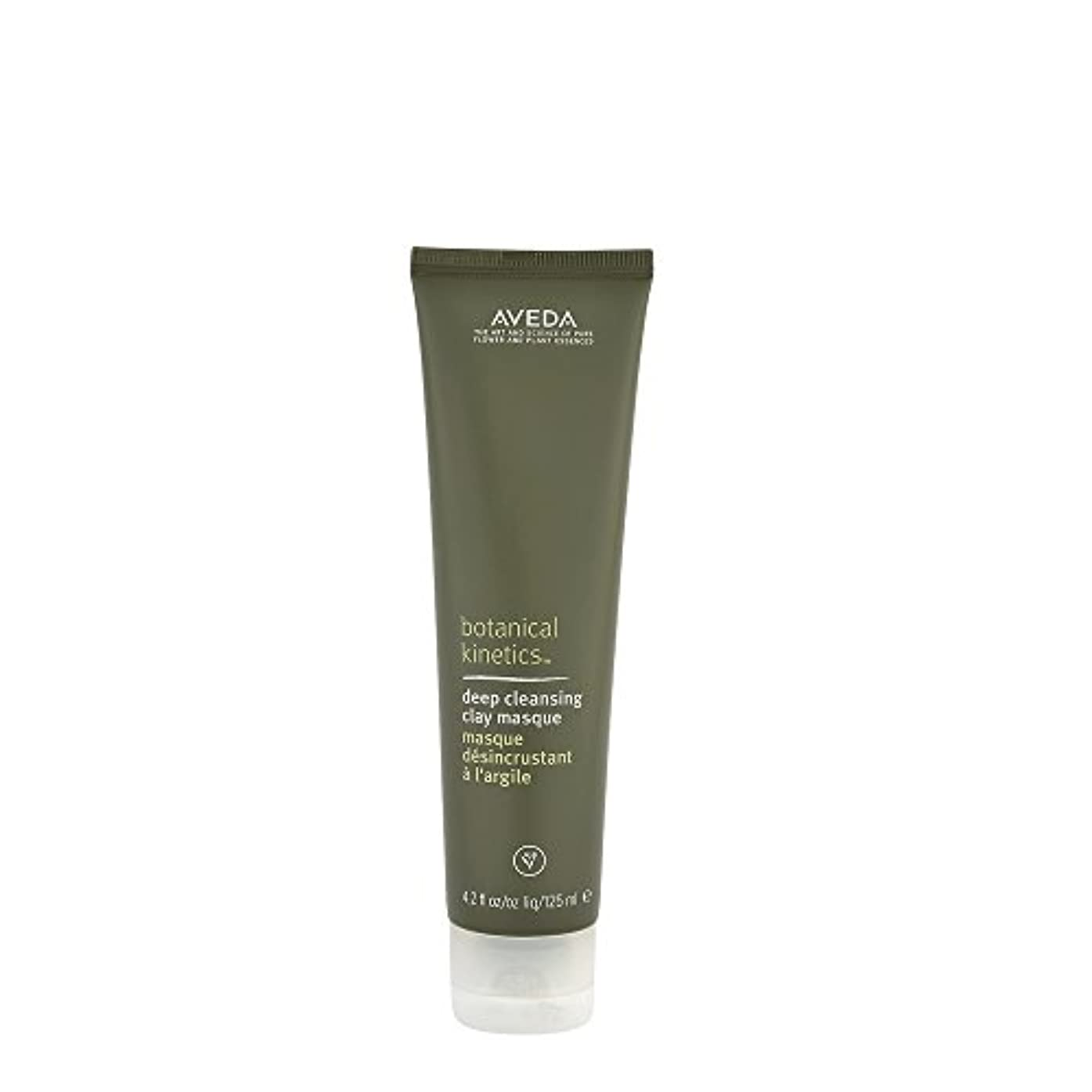 建てる会員謙虚アヴェダ Botanical Kinetics Deep Cleansing Clay Masque 125ml/4.2oz並行輸入品