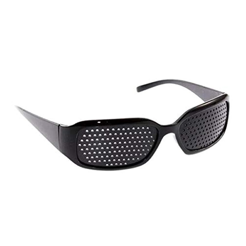 かなりの金額花束ピンホールメガネ、視力矯正メガネ網状視力保護メガネ耐疲労性メガネ近視の防止メガネの改善