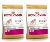 ロイヤルカナン 柴犬 子犬用 3kg 2個