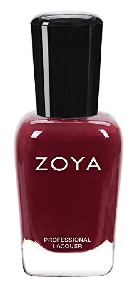 パース支援する味ZOYA ゾーヤ ネイルカラー ZP911 MONA モナ 15ml マット 爪にやさしいネイルラッカーマニキュア