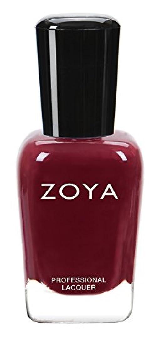 食堂指定する終わったZOYA ゾーヤ ネイルカラー ZP911 MONA モナ 15ml マット 爪にやさしいネイルラッカーマニキュア
