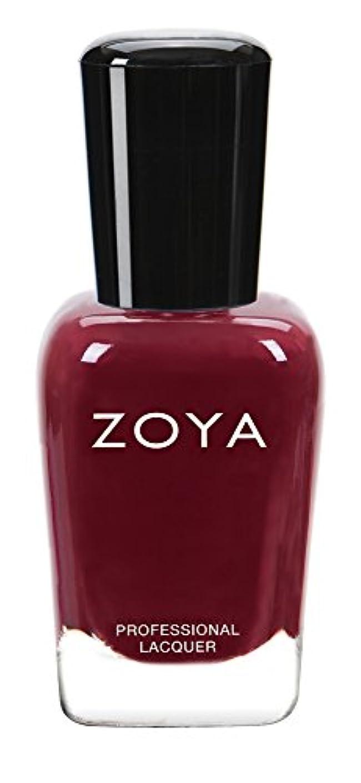 背の高いお金定期的にZOYA ゾーヤ ネイルカラー ZP911 MONA モナ 15ml マット 爪にやさしいネイルラッカーマニキュア