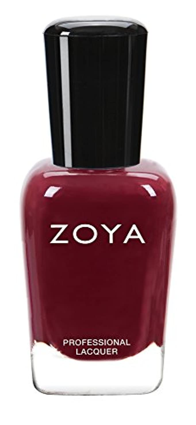 曲線会員頭ZOYA ゾーヤ ネイルカラー ZP911 MONA モナ 15ml マット 爪にやさしいネイルラッカーマニキュア