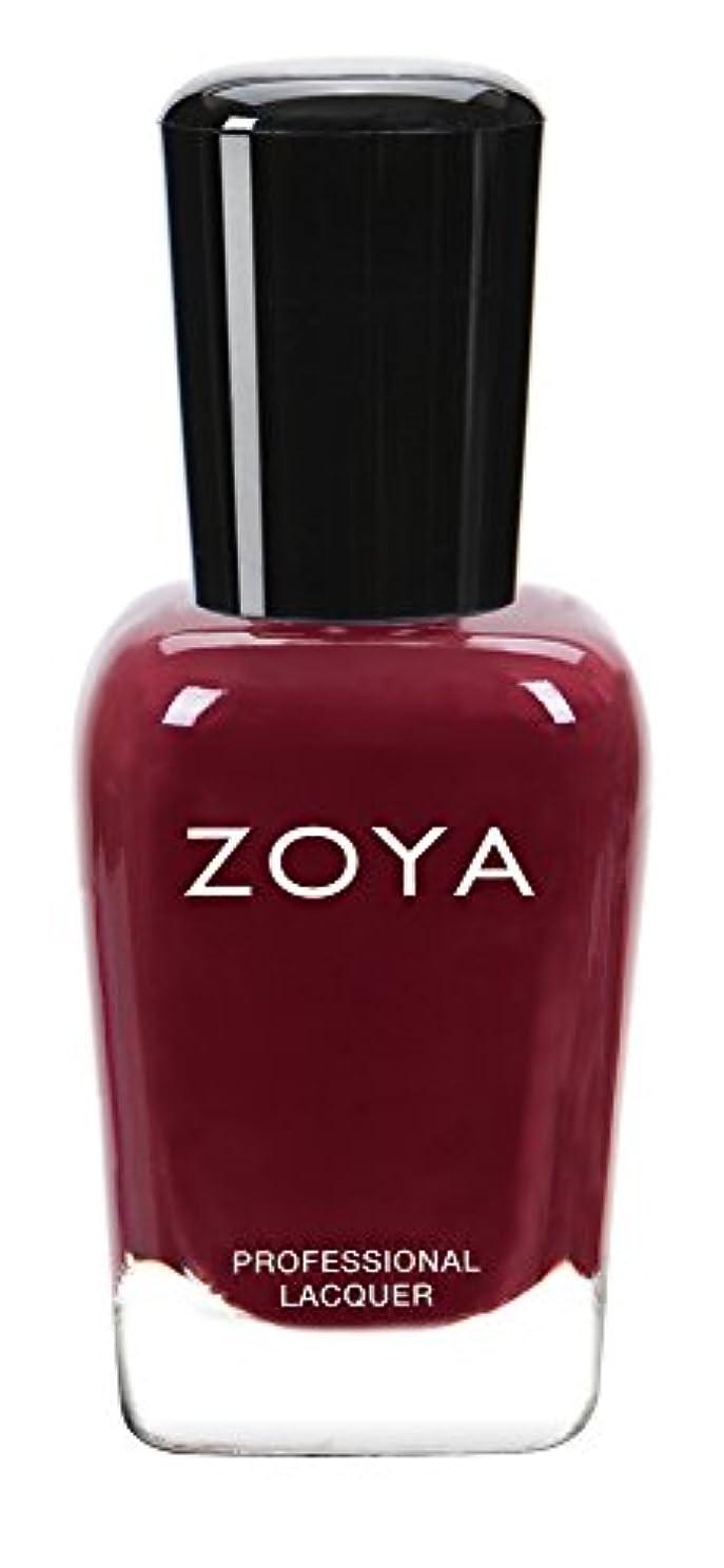 落ち着いたジャングルうつZOYA ゾーヤ ネイルカラー ZP911 MONA モナ 15ml マット 爪にやさしいネイルラッカーマニキュア
