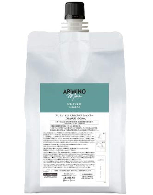 蜜フィード圧倒的アリミノ メン スカルプケア シャンプー 1000ml 詰替え用(レフィル)