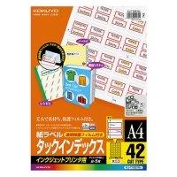 コクヨ インクジェットプリンタ用タックインデックス A4 42面(大) 27×34mm 赤枠 フィルム付 1冊(5シート)