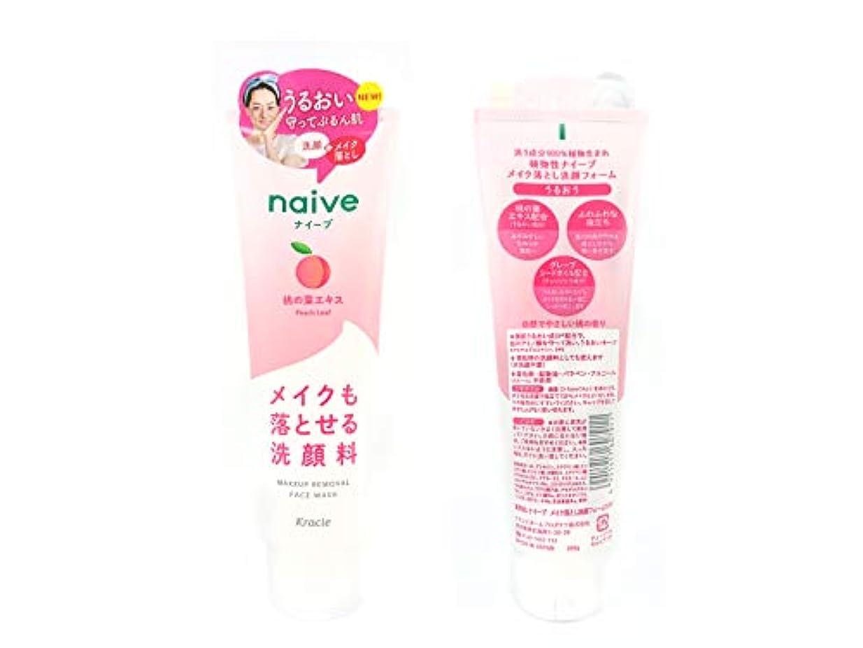 四半期ビタミン受け皿ナイーブ メイク落とし洗顔 (桃の葉エキス配合) 200g