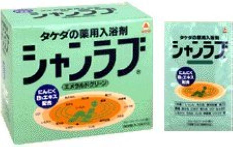 シャンラブ エメラルドグリーン 30包×3