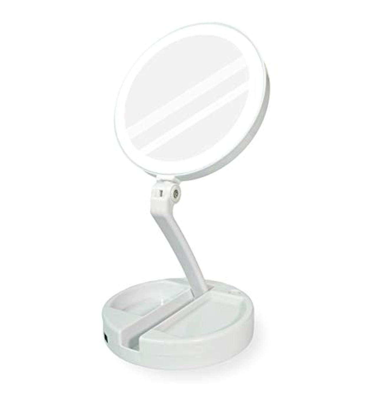 素晴らしいです絞る砲兵YEEZEN 両面拡大鏡 等倍と10倍拡大 化粧 無段調光 卓上鏡 ライト付き拡大鏡 化粧鏡 ライトつきミラー 折りたたみ式 360°回転 収納しやすい 鏡 led 拡大ミラー