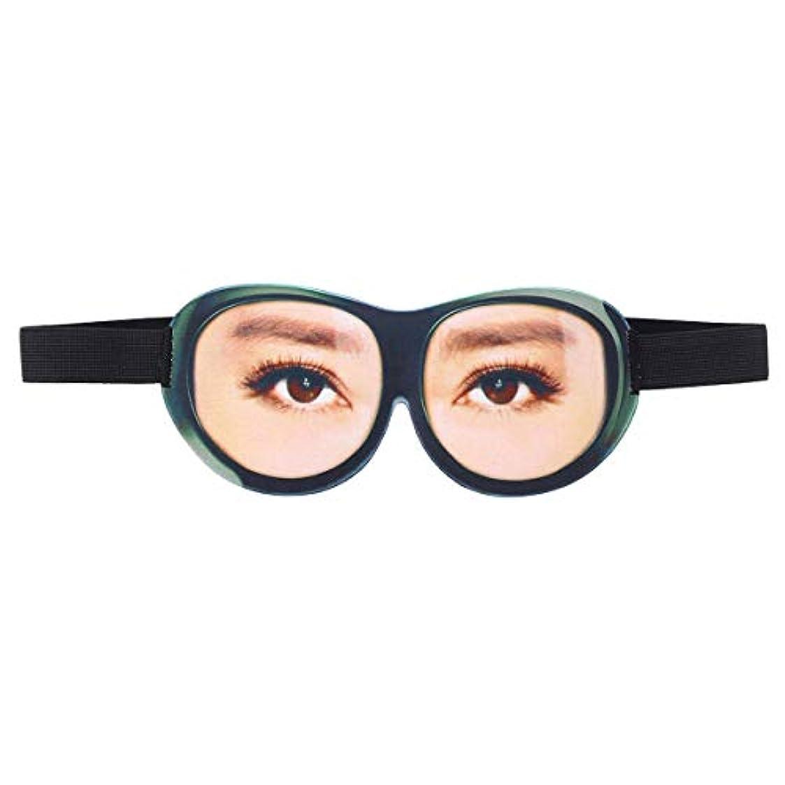 雑草ナビゲーションベアリングSUPVOX 面白いアイシェード3Dスリープマスクブラインドパッチアイマスク目隠し