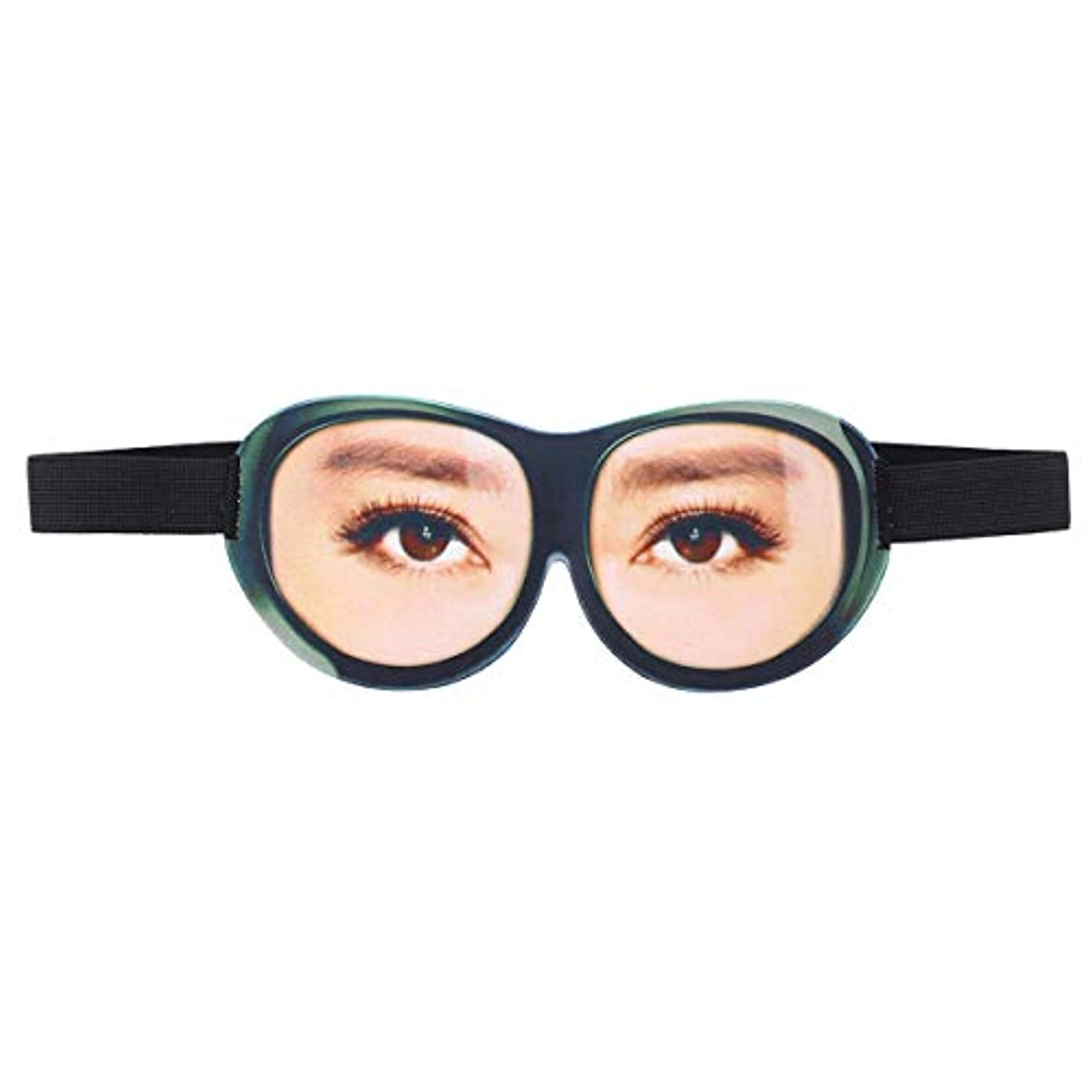 十分に抑制する受信Healifty 睡眠目隠し3D面白いアイシェード通気性睡眠マスク旅行睡眠ヘルパーアイシェード用男性と女性