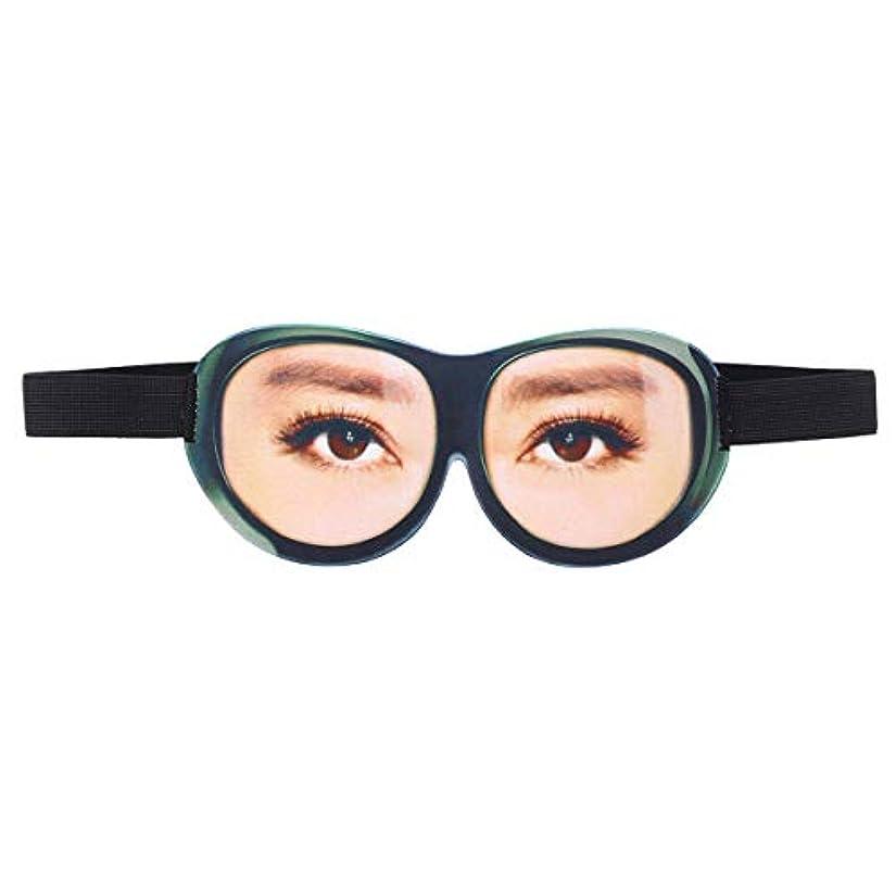 市民ネーピア小道SUPVOX 面白いアイシェード3Dスリープマスクブラインドパッチアイマスク目隠し