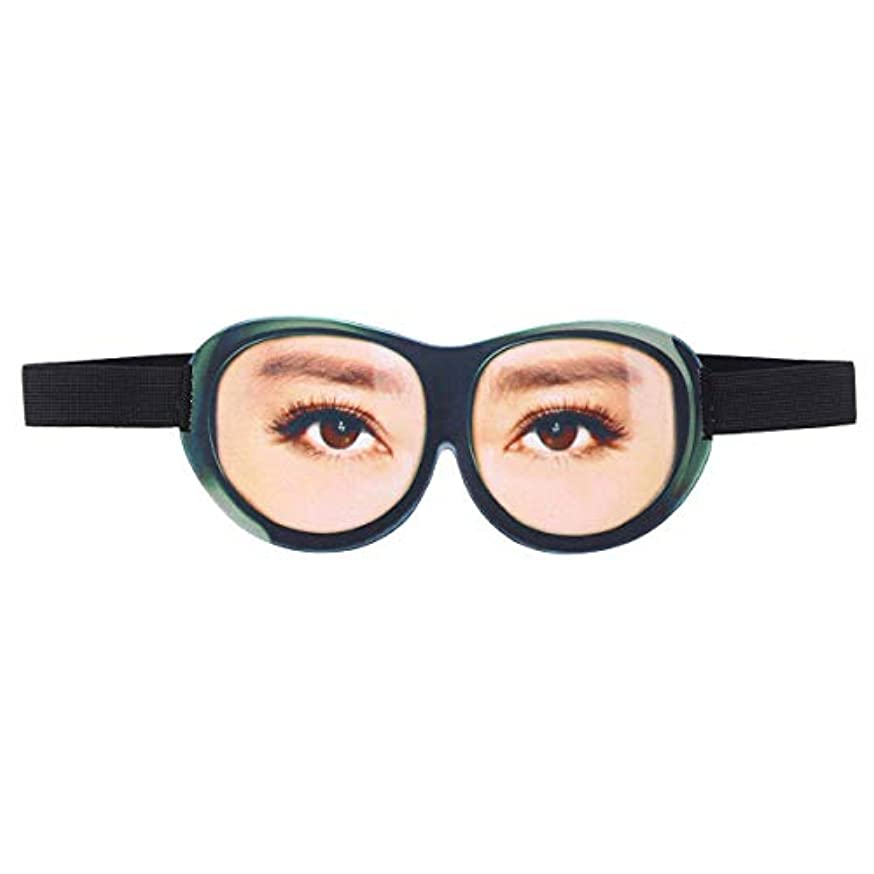 角度寝てる懐疑的Healifty 睡眠目隠し3D面白いアイシェード通気性睡眠マスク旅行睡眠ヘルパーアイシェード用男性と女性