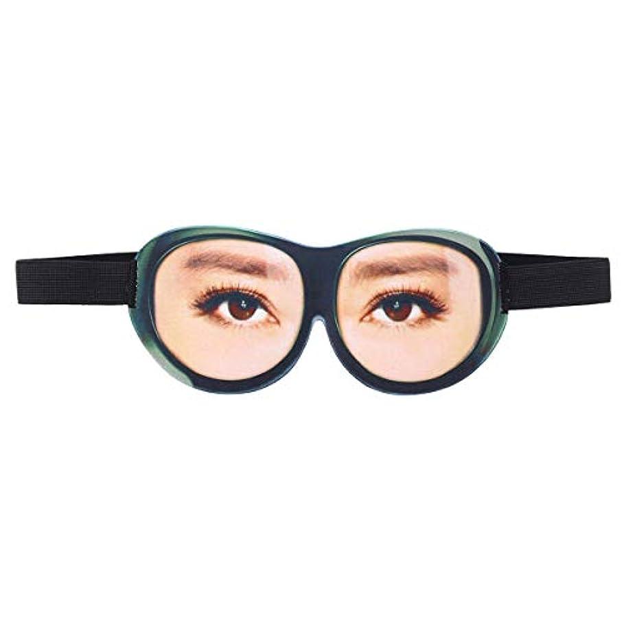 抜け目がないコンソールオーガニックSUPVOX 面白いアイシェード3Dスリープマスクブラインドパッチアイマスク目隠し