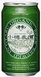 Japan beer 日本ビール 小樽麦酒ピルスナー 缶 350ml/24本.hn