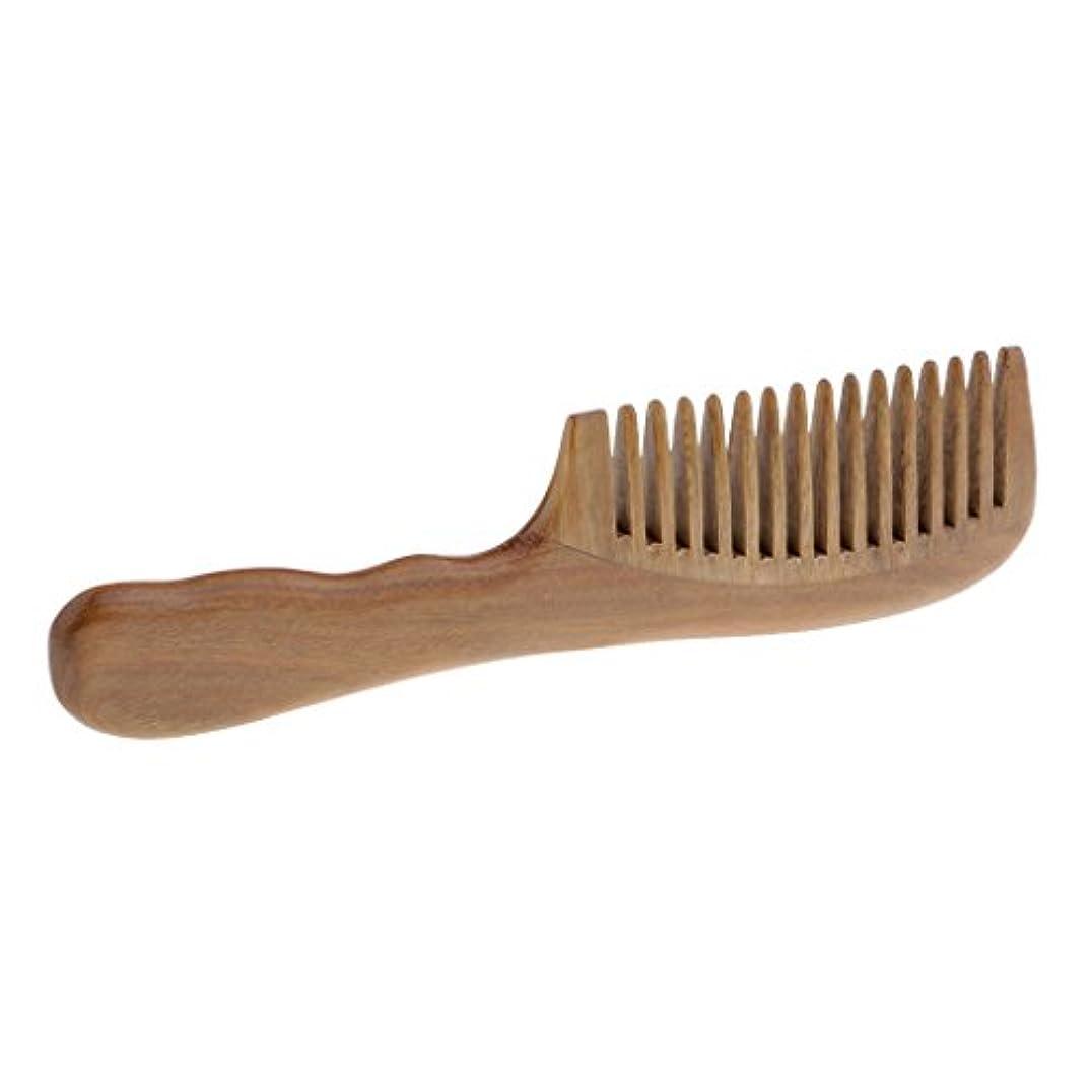 下に死にかけているペパーミントヘアコーム くし コーム 木製 木製櫛 頭皮マッサージ ヘアケア 帯電防止2タイプ選べる - 広い歯