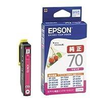 (まとめ) エプソン EPSON インクカートリッジ マゼンタ ICM70 1個 【×5セット】 〈簡易梱包