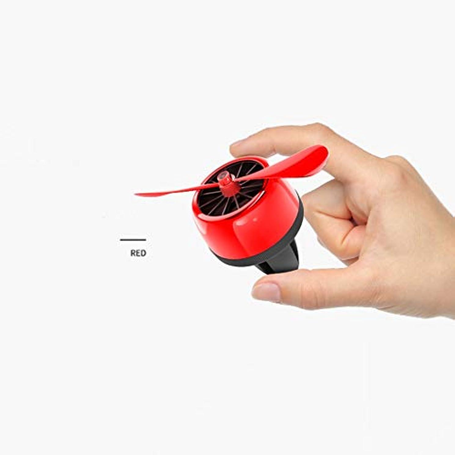 コードレス引数通りLXX-车载香水 同じ車のアロマセラピーと空軍1号車の香水車のエアコンの吹き出し口の装飾小さなファンフェイスブック (Color : F)
