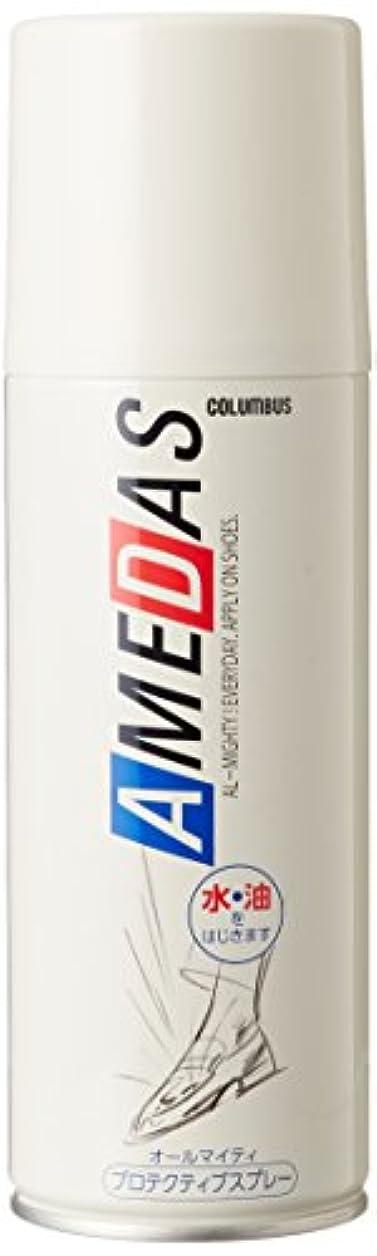 製造シーフード道徳教育[コロンブス] columbus AMEDAS アメダス(2000) 防水スプレー 420ml