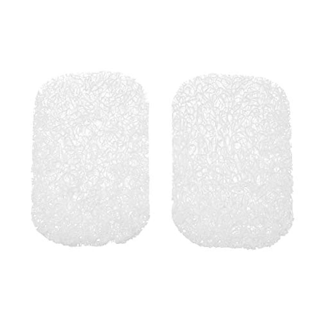 量で嘆く鼓舞するHealifty 石鹸トレイ滑り止め日常用ソープホルダー10個入(白)