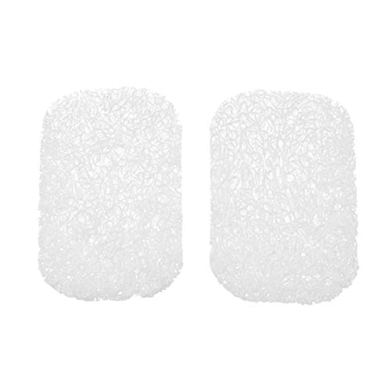 強います扱いやすい夫Healifty 石鹸トレイ滑り止め日常用ソープホルダー10個入(白)