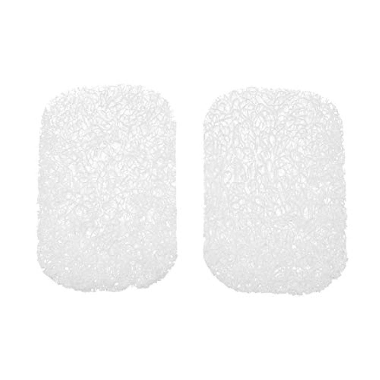 スイング取り組むバッグHealifty 石鹸トレイ滑り止め日常用ソープホルダー10個入(白)