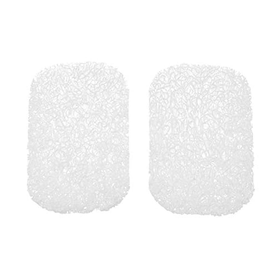 ビタミン凝視ヘクタールHealifty 石鹸トレイ滑り止め日常用ソープホルダー10個入(白)