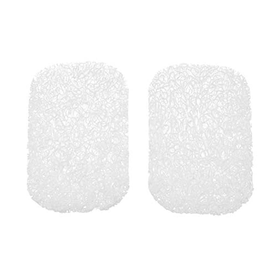 グリル流体手つかずのHealifty 石鹸トレイ滑り止め日常用ソープホルダー10個入(白)