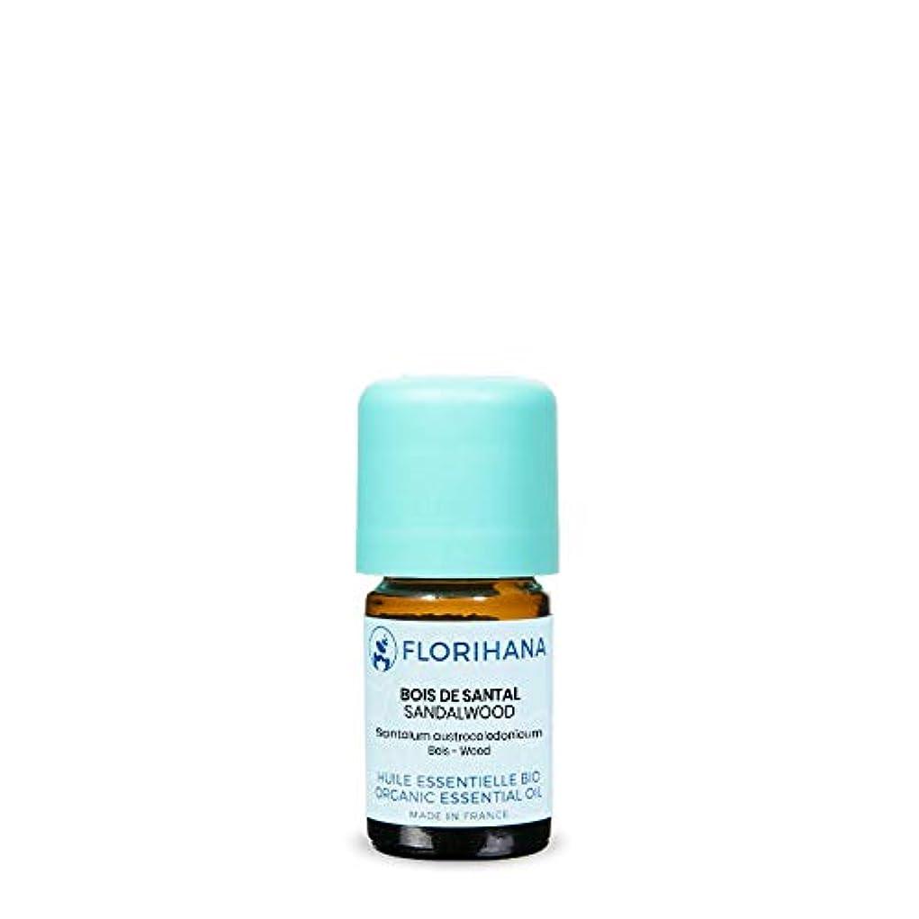 太いレイア特性Florihana エッセンシャルオイル サンダルウッド 15g(15.5ml)