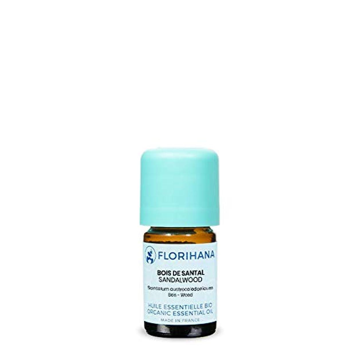 水銀のレインコートチャットFlorihana エッセンシャルオイル サンダルウッド 15g(15.5ml)