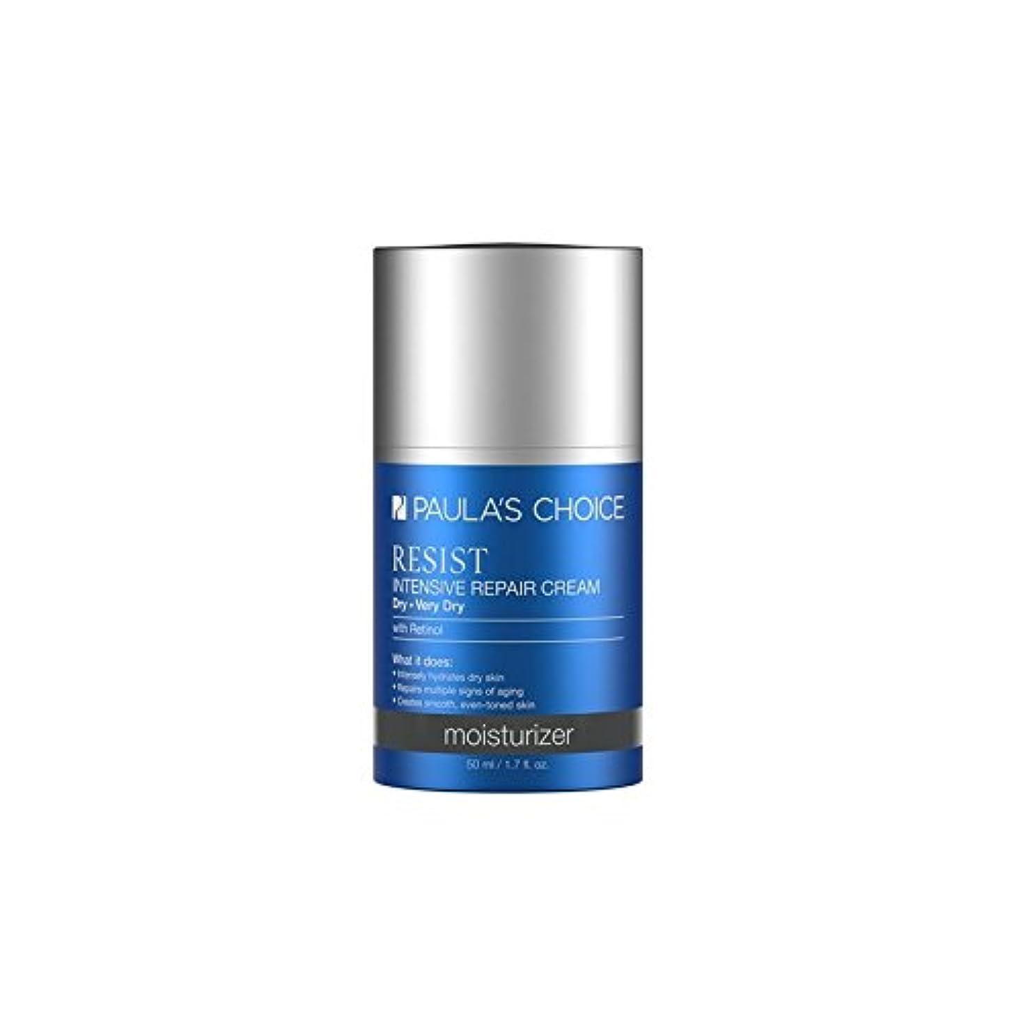 ニコチン故国スキルPaula's Choice Resist Intensive Repair Cream (50ml) (Pack of 6) - ポーラチョイスの集中リペアクリーム(50)に抵抗します x6 [並行輸入品]