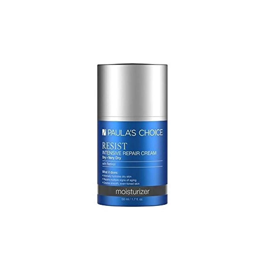 奪う病気の刈り取るPaula's Choice Resist Intensive Repair Cream (50ml) - ポーラチョイスの集中リペアクリーム(50)に抵抗します [並行輸入品]