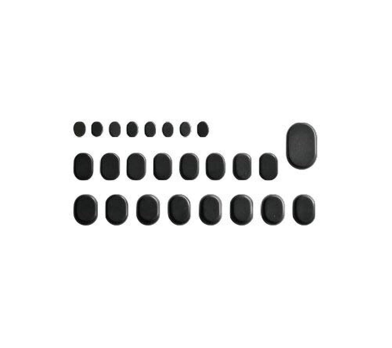 ドームランダムブラウズホットストーン バサルト 25 成形 玄武岩 [ ホット ストーン ストーンヒーター スパ ロミロミ ハワイ ハワイアン マッサージ ]
