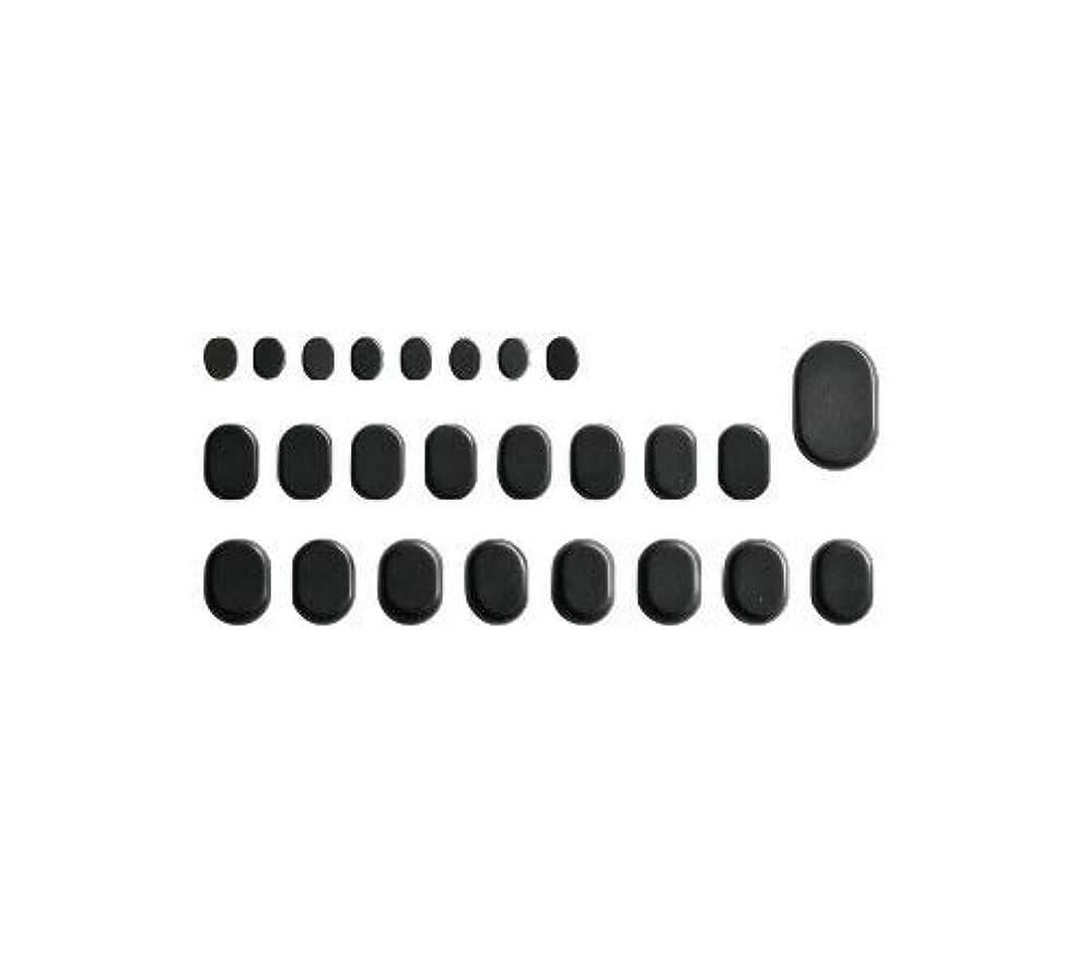 検出器サミット商人ホットストーン バサルト 25 成形 玄武岩 [ ホット ストーン ストーンヒーター スパ ロミロミ ハワイ ハワイアン マッサージ ]