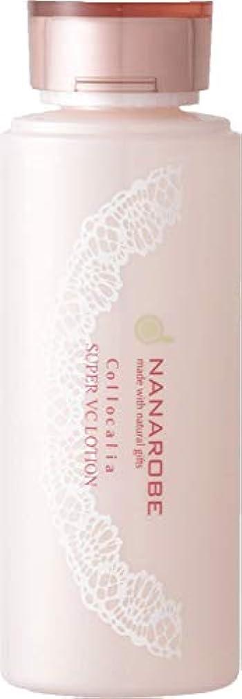 気分が悪い熱帯の蒸留するナナローブ (Nanarobe) 化粧水 ローション コロカリア ビタミンC 配合 150ml