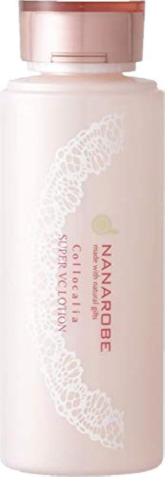 どっちでも男やもめナナローブ (Nanarobe) 化粧水 ローション コロカリア ビタミンC 配合 150ml