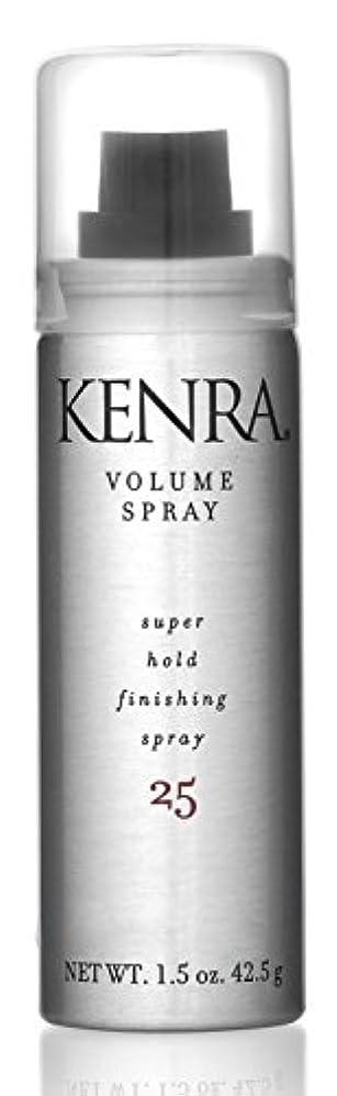 シリンダーシンカンコードレスKenra ボリュームは#25、55%VOCスプレーヘアースプレー、 1.5オンス