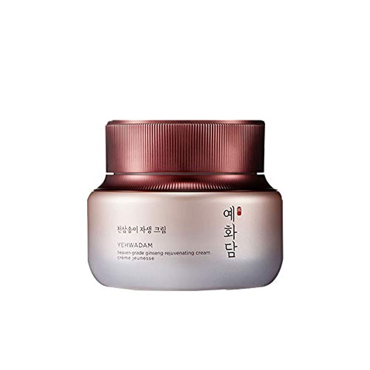 リスキーな南死の顎[ザフェイスショップ]The Faceshop YEHWADAM天参松栮自生クリーム 50ml The Faceshop YEHWADAM Heaven Grade Ginseng Regenerating Cream...