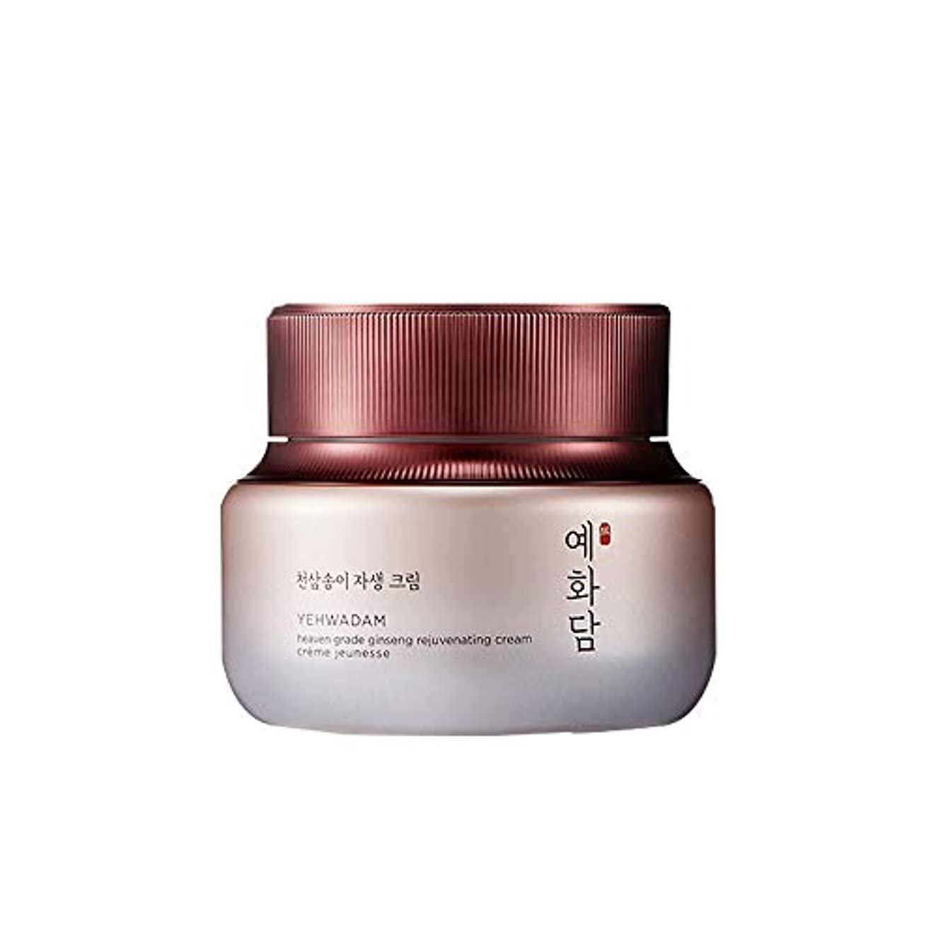 高い語強化[ザフェイスショップ]The Faceshop YEHWADAM天参松栮自生クリーム 50ml The Faceshop YEHWADAM Heaven Grade Ginseng Regenerating Cream...
