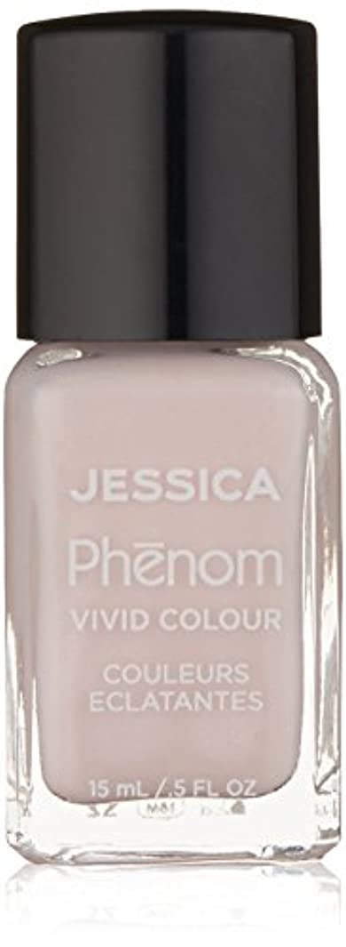 初心者スペード錫Jessica Phenom Nail Lacquer - Dream On - 15ml / 0.5oz