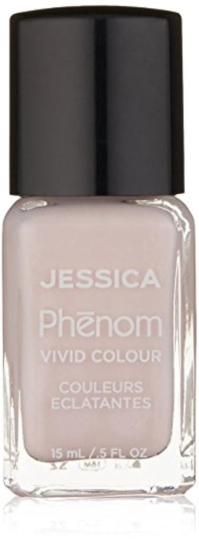 メーカー医療過誤液化するJessica Phenom Nail Lacquer - Dream On - 15ml / 0.5oz