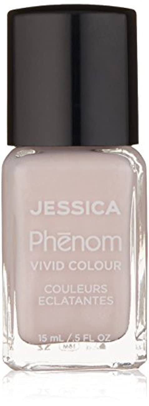 サスペンション涙疲労Jessica Phenom Nail Lacquer - Dream On - 15ml / 0.5oz