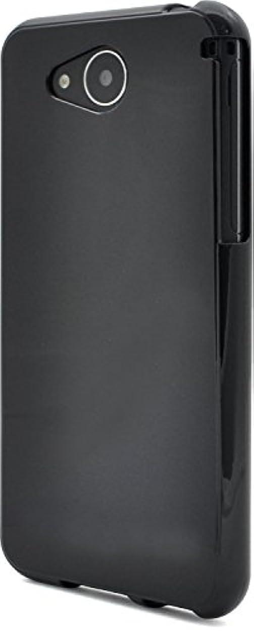 年金受給者独立読むPLATA AQUOS U SHV35 ソフトケース スマホケース カバー 【 ブラック 】 シンプル に スマホ を 保護 する しなやかさと 耐久性 を備えた 衝撃 に強い TPU カバー