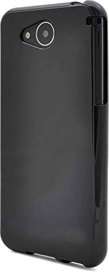 むしろ矩形キャプチャーPLATA AQUOS U SHV35 ソフトケース スマホケース カバー 【 ブラック 】 シンプル に スマホ を 保護 する しなやかさと 耐久性 を備えた 衝撃 に強い TPU カバー