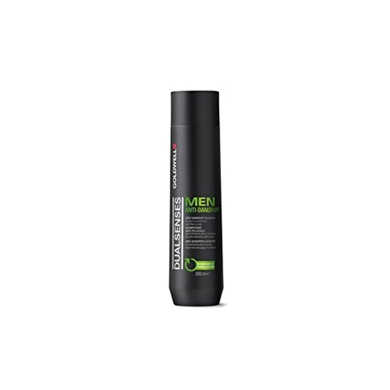 ハンディキャップサークル蒸留するGoldwell Dualsenses For Men Anti-Dandruff Shampoo (300ml) - フケ防止シャンプー(300ミリリットル)男性のためのの [並行輸入品]