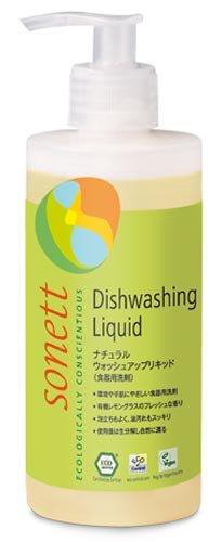 ソネット ウォッシュアップリキッド(食器用洗剤 レモングラス) 300ml