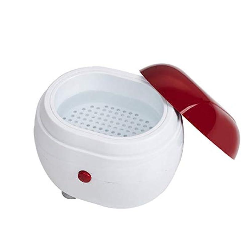 ゆるく愛覗くポータブル超音波洗濯機家庭用ジュエリーレンズ時計入れ歯クリーニング機洗濯機クリーナークリーニングボックス - 赤&白