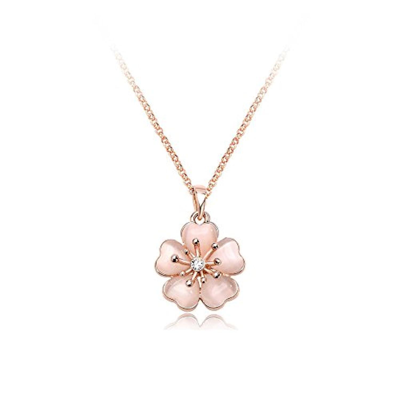 (イウハ) IUHA 【季節の花】桜ネックレス さくら 櫻 ミニサイズ (昭和桜(淡ピンク))